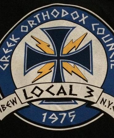 Greek Orthodox Club
